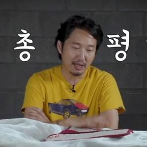 박스까남의 이메텍 전기담요 리뷰